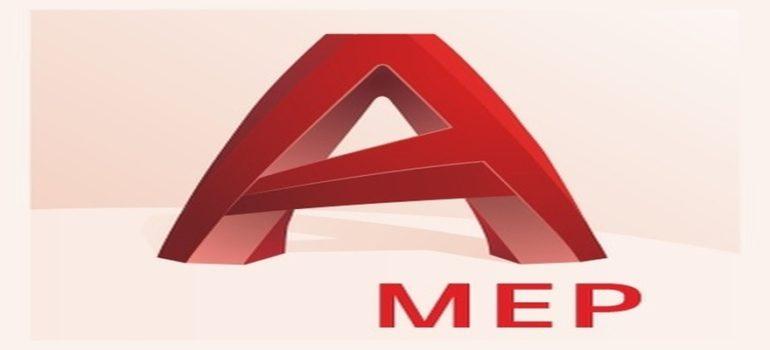 دانلود نرم افزار Autodesk AutoCAD MEP